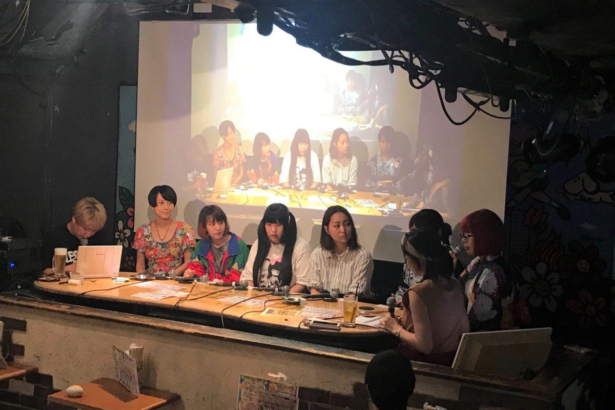 『fumumu(フムム)』にイベントレポが掲載されました!