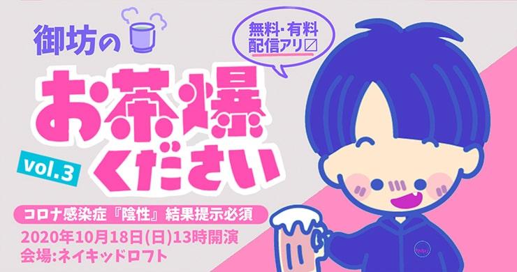 レズ風俗レズっ娘グループ代表御坊のお茶爆くださいVol.3