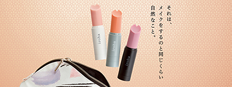 iroha stick 2,000円