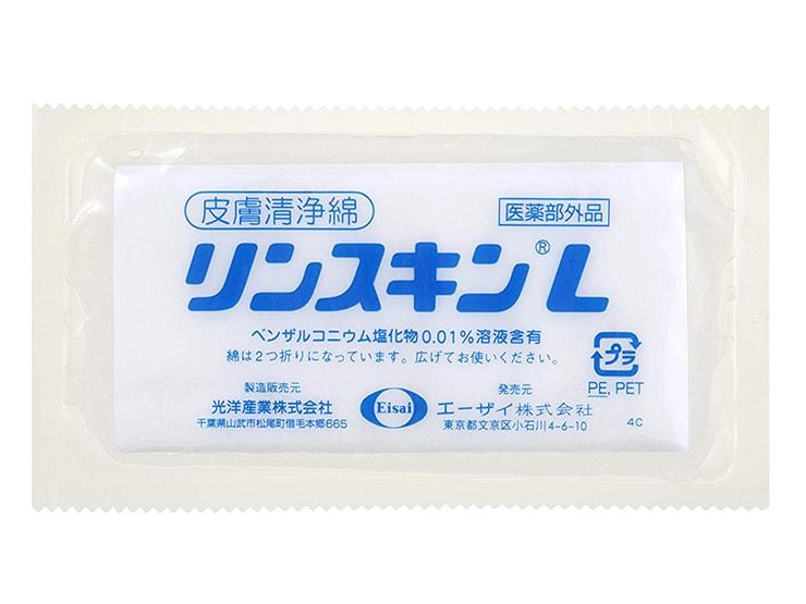 皮膚清浄綿